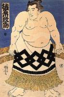 Kuniyoshi 1